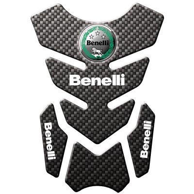 Protège réservoir moto Benelli