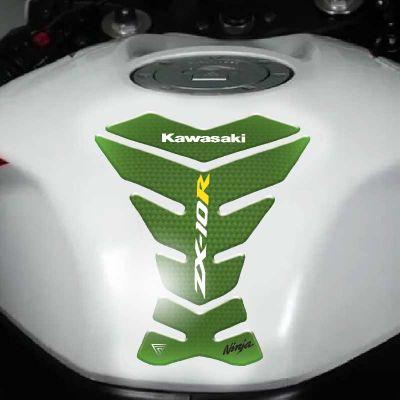 Protège réservoir moto ZX10R